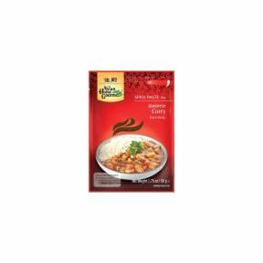 Pasta condimentata pentru curry japonez 50 g