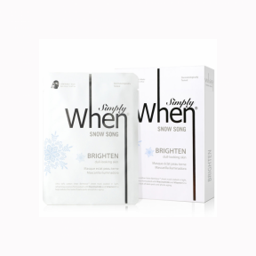 Set Masca coreana pentru luminozitate cu vitamina C, Snow Song, 115 ml, Simply When (5 buc)